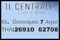 icon_11157960_1581744248748457_1069890891_n